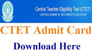 CTET 2018 Paper 1 2 Hall Ticket Download