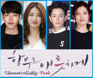 Uncontrollably Fond Main Cast