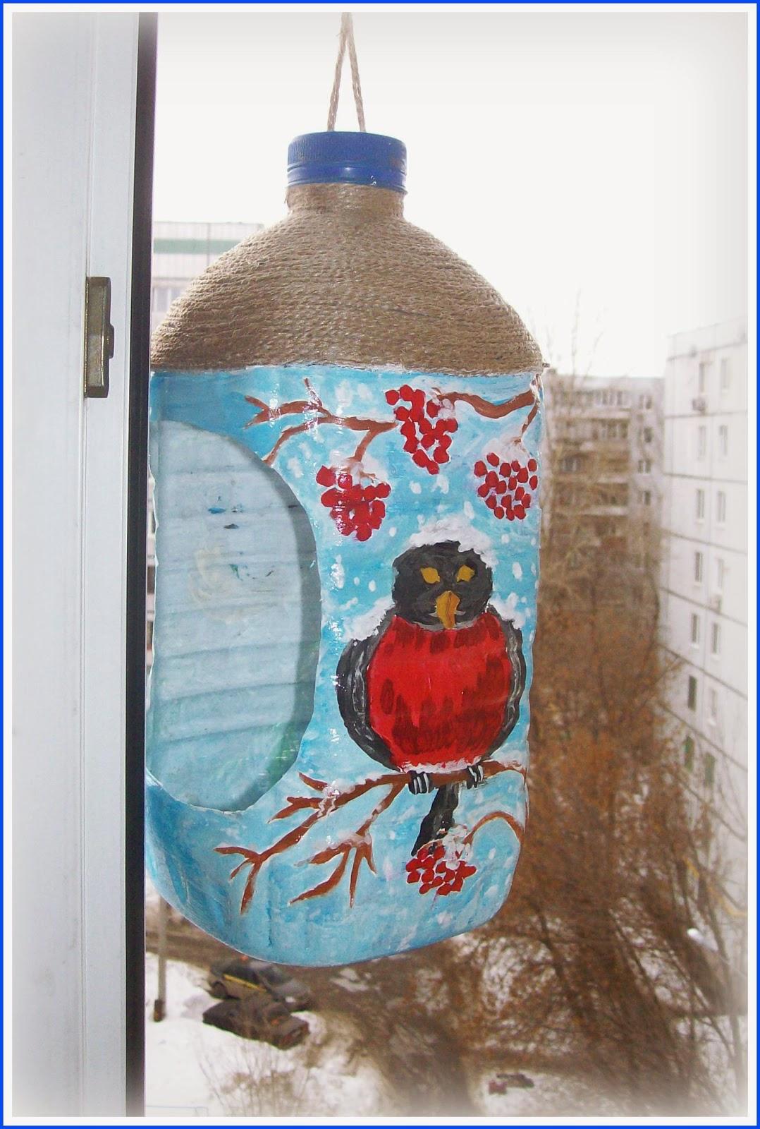 оригинальная кормушка для птиц из пластиковой бутылки - снегирь