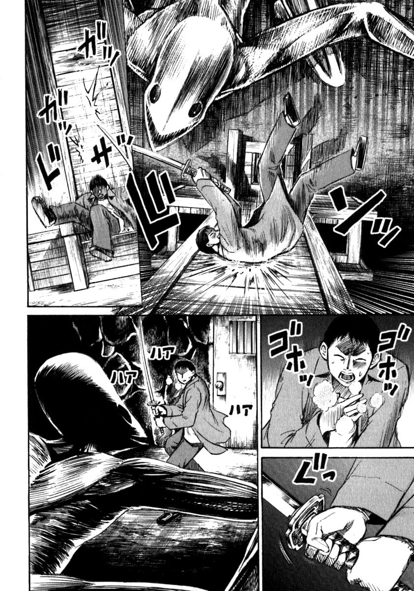 Higanjima chapter 32 trang 6