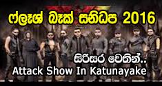 Flashback Vs Sanidapa Attack Show 2016