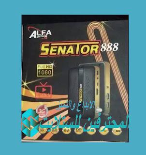 احدث ملف قنوات سيناتور SENTOR 888