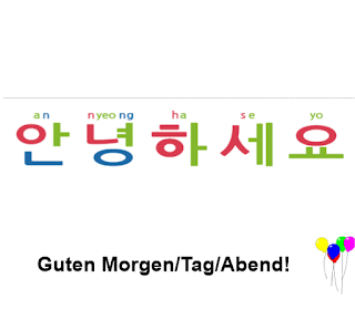 Korea Jugendkurs A12