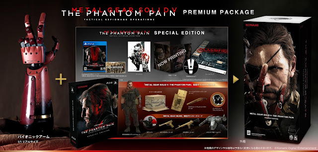 Edición coleccionista Metal Gear Solid V: The Phantom Pain