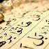 Surelerin 42. Ayetleri Türkçe Meali Açıklaması Oku