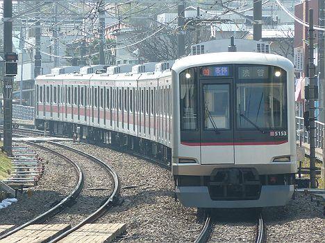 東急東横線 各停 渋谷行き 5050系