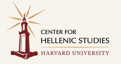 Έναρξη υποβολής αιτήσεων για το Θερινό Πρόγραμμα Μαθητών Λυκείου του Πανεπιστήμιου Harvard στο Ναύπλιο