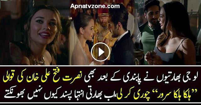 Apna TV Zone: Celebrities Corner Watch |GEO | ARY | Hum