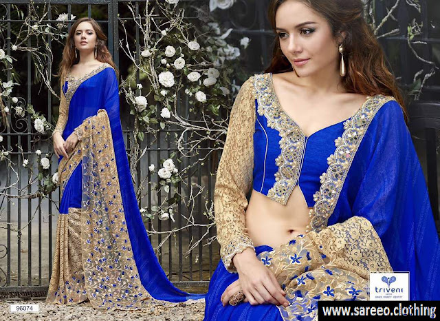 Saree, Blue Saree, Begie Saree, Blue Color Designer Saree, Begie Color Designer Sarees