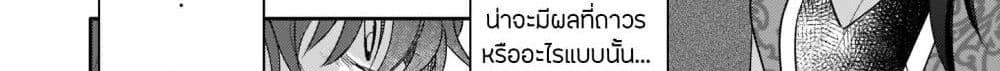 อ่านการ์ตูน Skill Daidokoro Shoukan wa Sugoi! Isekai de Gohan Tsukutte Point Tamemasu ตอนที่ 8 หน้าที่ 107