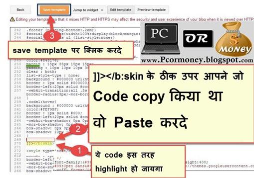 template-editor-me-bskin-search-kare-or-template-ko-save-kar-de