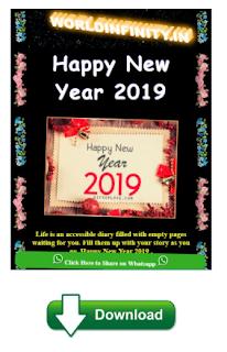 Download Happy New Year 2020 Wishing Script Free