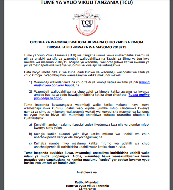 CURRENT NEWS ABOUT STUDENTS ADMISSION TO HIGHER LEARNING INSTITUTION