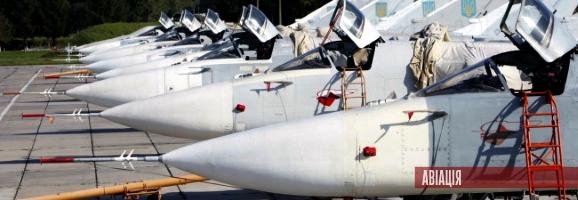 Су-24 Повітряних Сил ЗСУ в боях на Донбасі