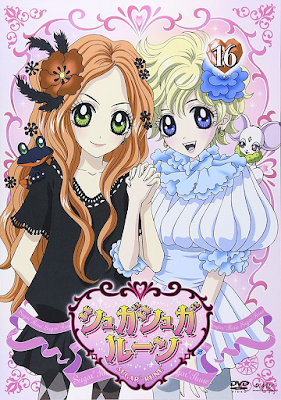 Vanilla Mieux / Ice and Chocolat Meilleure / Kato, sugar sugar rune, anime, manga, moyoco anno, magic system, hearts system