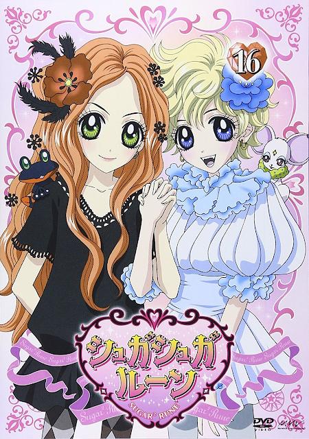 Vanilla Mieux / Ice, Chocolat Meilleure / Kato, sugar sugar rune, anime, manga, moyoco anno