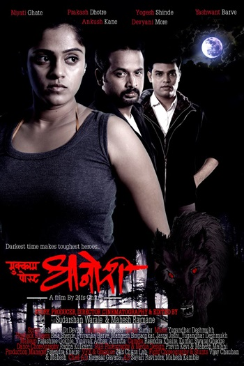 Mukkam Post Dhanori 2014 Marathi 480p HDRip 350mb