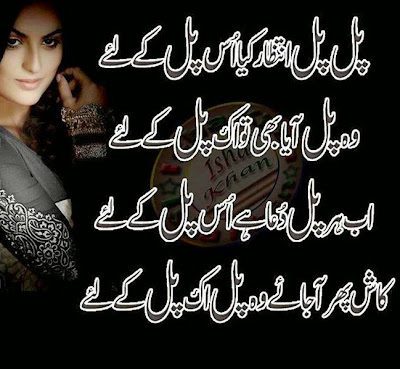 4 Lines Poetry | Romantic Poetry | Urdu Poetry | Best Urdu Poetry Images | Urdu Poetry World,Urdu Poetry 2 Lines,Poetry In Urdu Sad With Friends,Sad Poetry In Urdu 2 Lines,Sad Poetry Images In 2 Lines,