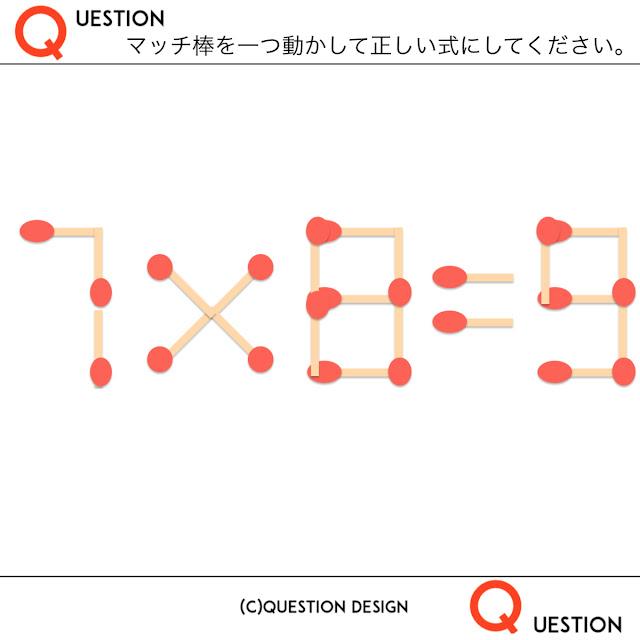 7×8=9