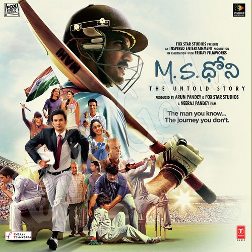 M-S-Dhoni-The-Untold-Story-Telugu-2016-CD-Front-Cover-Poster-Wallpaper-HD