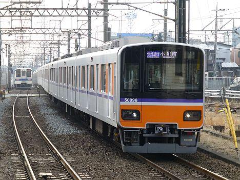 TJライナー用の50090系が【快速急行 小川町】行きに充当!