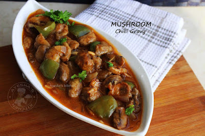 mushroom chilli gravy yummy gravy reipe side dish for chapati ghee rice ayeshas kitchen kerala recipes veg recipes