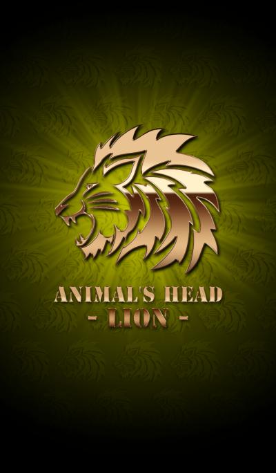 Animal's Head Bronze -Lion-