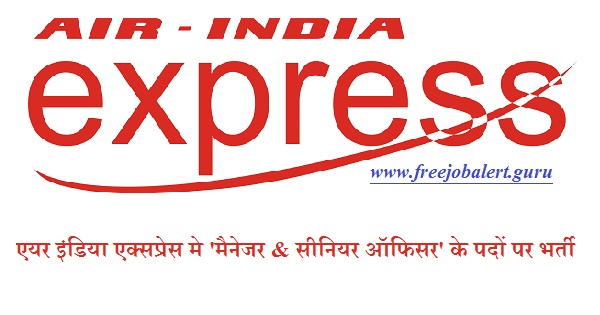 Air India Express, Air India, Air India Recruitment, 12th, Manager, Senior Officer, Latest Jobs, Kerala, air india express logo