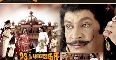 different tamil movies