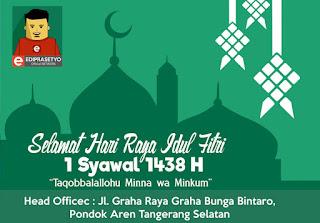 Download Banner Hari Raya Idul Fitri 1438H 2017