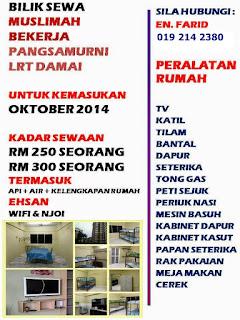 Bilik-bilik Sewa dekat LRT di Kuala Lumpur