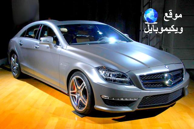 2f39bded795b8 سعر مرسيدس بنز Mercedes-Benz CLS63 AMG 2013 مواصفات مرسيدس Mercedes-Benz  CLS63 AMG 2013 صور مرسيدس Mercedes-Benz CLS63 AMG 2013 اسعار مرسيدس Mercedes -Benz ...