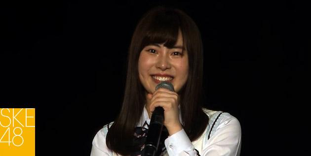 Koishi Kumiko announces Graduation