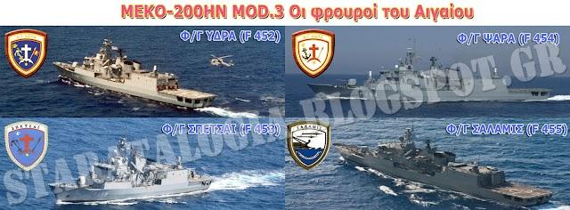 Το σωτήριον έτος... 1989 για το Πολεμικό Ναυτικό