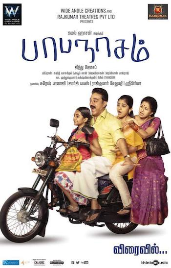 Papanasam (2015) Tamil Full Movie
