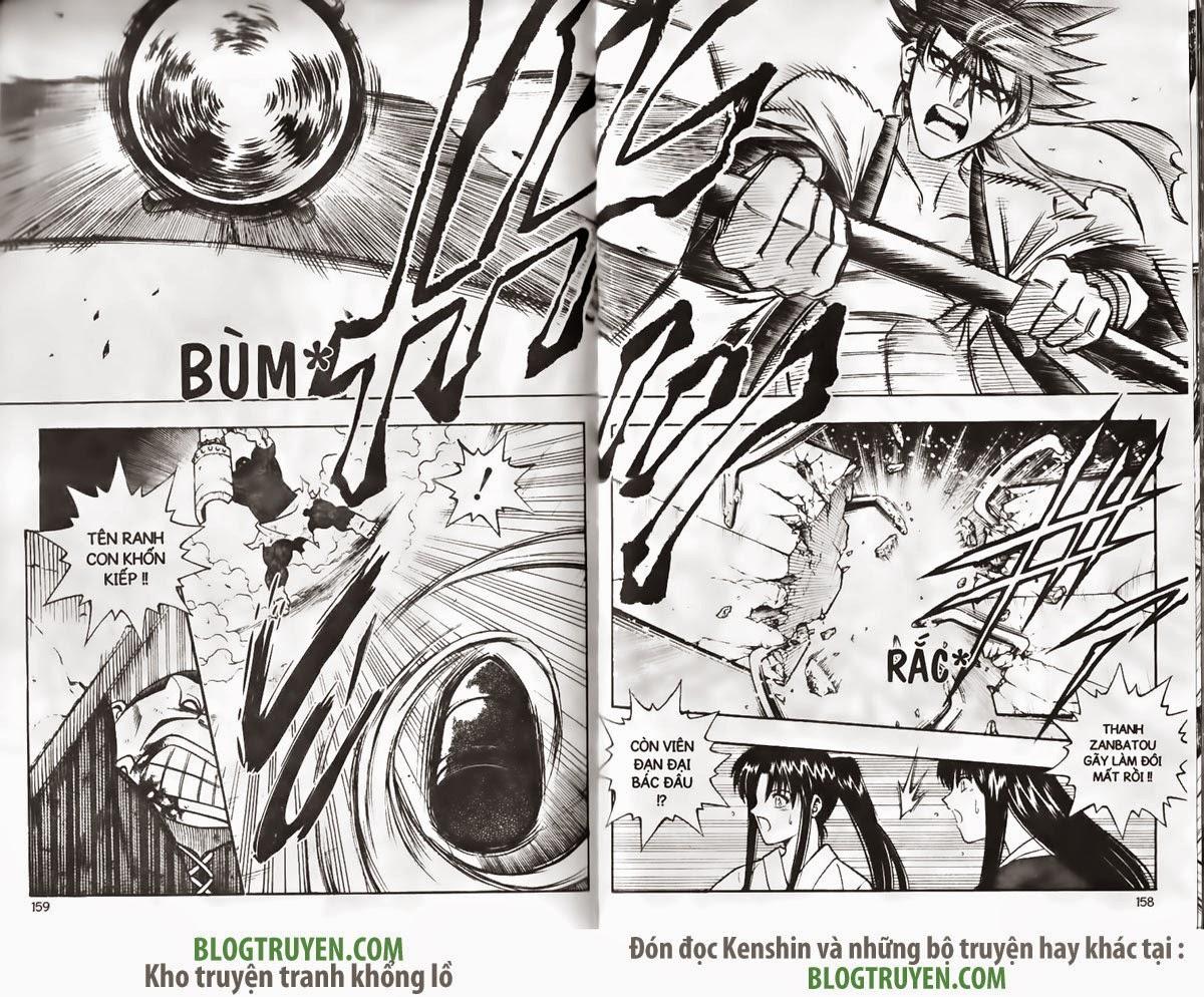 Rurouni Kenshin chap 185 trang 14
