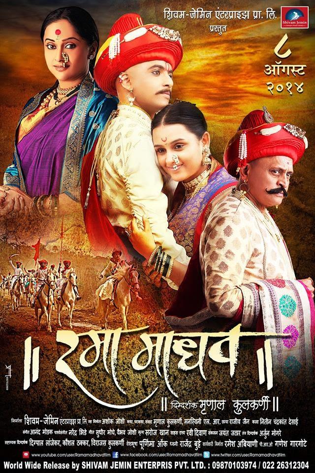 Famous marathi movies 2014 - Serie pretty little liars