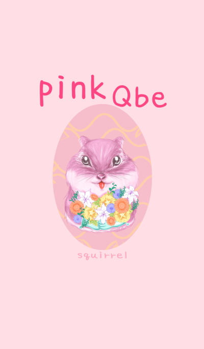 Pink Squirrel Qbe