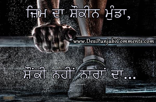 Gym Motivation Quotes Wallpapers Gym Da Shokeen Munda Gym Status In Punjabi For Whatsapp