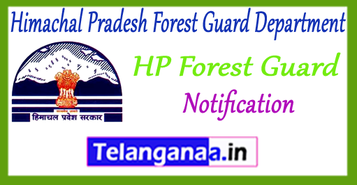 HP Himachal Pradesh Forest Guard Department Notification 2017 Admit Card