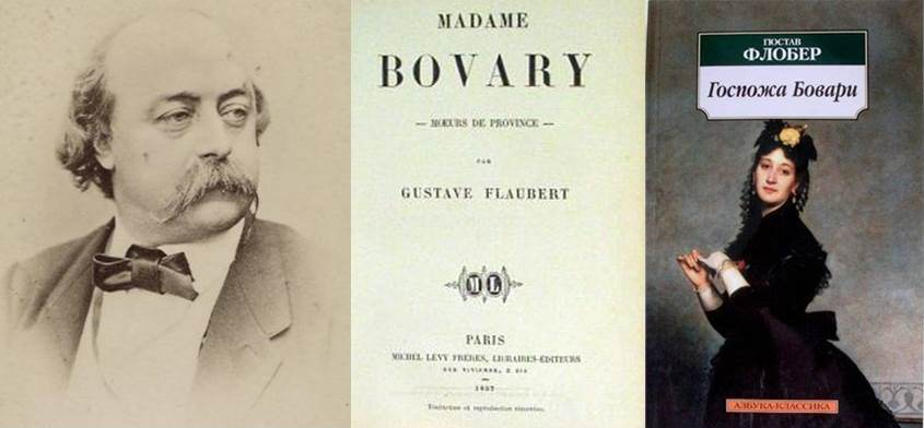 moral corruption through the use of symbolism in the novel madame bovary by gustave flaubert Recognized for its objective characterization, irony, narrative technique, and use of imagery and symbolism, madame bovary is almost universally hailed as flaubert's masterpiece madame bovary perhaps because of the notoriety that madame bovary earned upon its serial publication in 1856, the book enjoyed popular success.