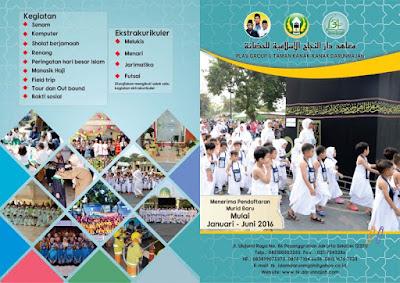 brosur tk islam darunnajah jakarta - depan