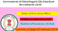 Government of Chhattisgarh Zila Panchayat Recruitment 2018- 36 Awas Mitra