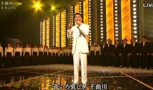 JMusic-Hits.com Kouhaku 2015 - Itsuki Hiroshi