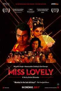 Miss Lovely 2012 Full Movie Download 300MB DVDRip
