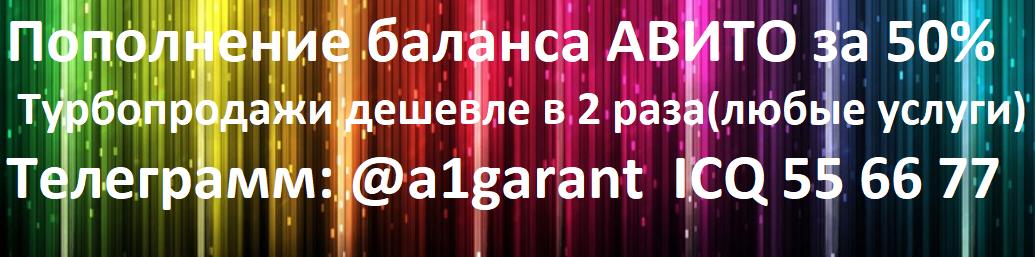 кредитка тинькофф платинум отзывы skip-start.ru