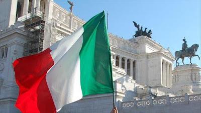 وزارة الداخلية الإيطالية