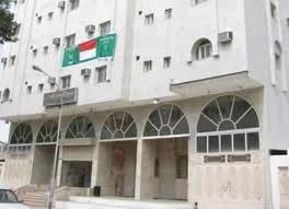 Pondokan Jamaah Haji