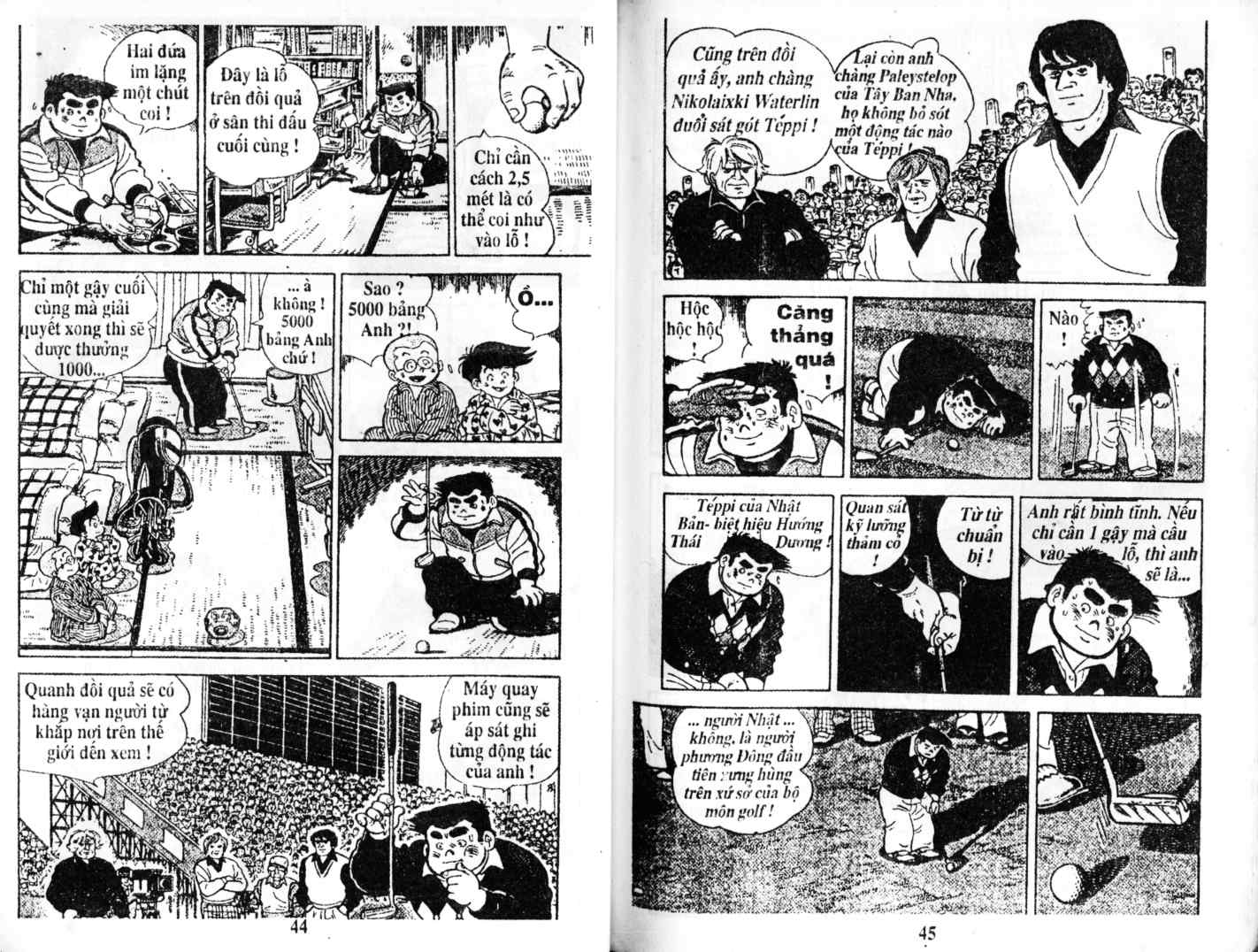 Ashita Tenki ni Naare chapter 2 trang 21