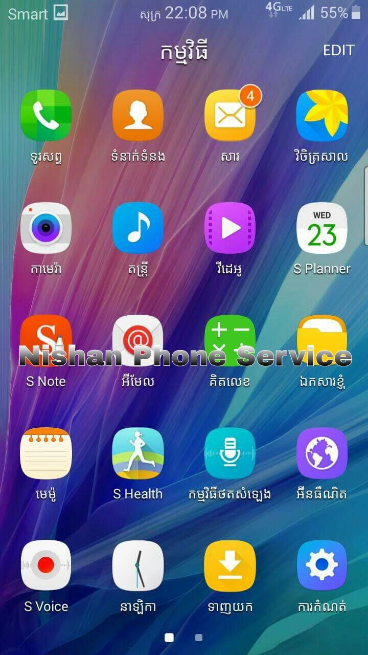 Прошивка Samsung Galaxy S3 GT I9300